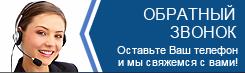 Электроустановки жилых и общественных зданий узбекистана
